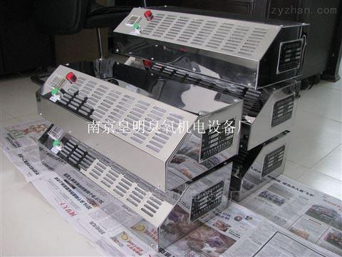 南京臭氧發生器