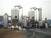 二手浓缩蒸发器回收