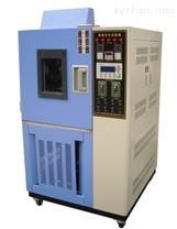 QL-150臭氧老化試驗箱