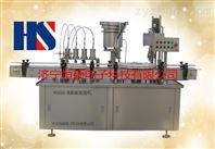 HSGX-II液体灌装旋盖机厂家分标定制