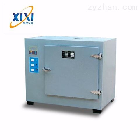 遠紅外不銹鋼內膽高溫烘箱(500℃)參數