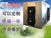 供应箱式木材药材烘干房农副产品果脯烘干机