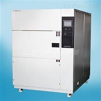 高低溫沖擊試驗箱(三箱)