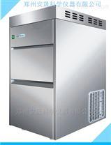 50公斤全自动雪花制冰机(实验室)