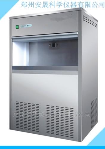 250公斤全自动雪花制冰机(酒店超市商用)