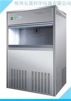 250公斤全自動雪花制冰機(酒店超市商用)