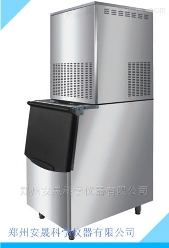 500公斤全自动雪花制冰机(酒店超市商用)