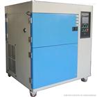 YP-150L-2G2两箱药品稳定性试验箱