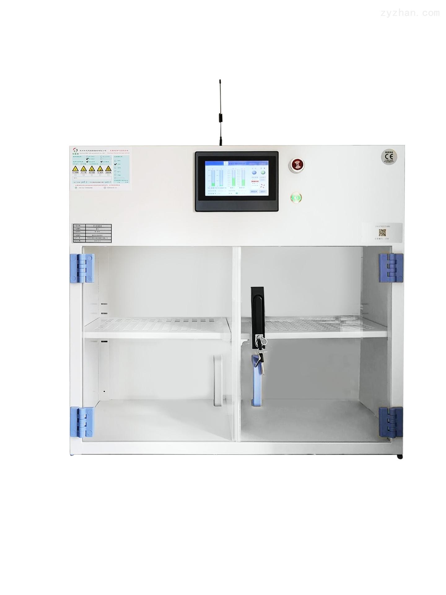 无风管净气型试剂柜核心