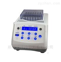低温恒温金属浴(蛋白变性处理)