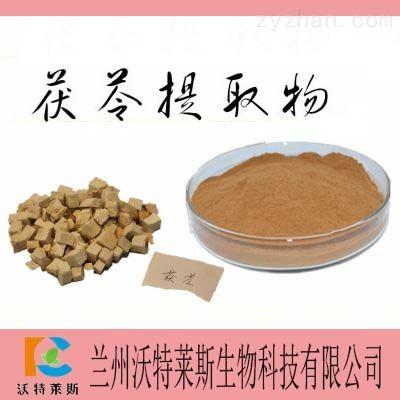 茯苓提取物  茯苓速溶粉