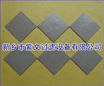 不锈钢金属粉末滤板