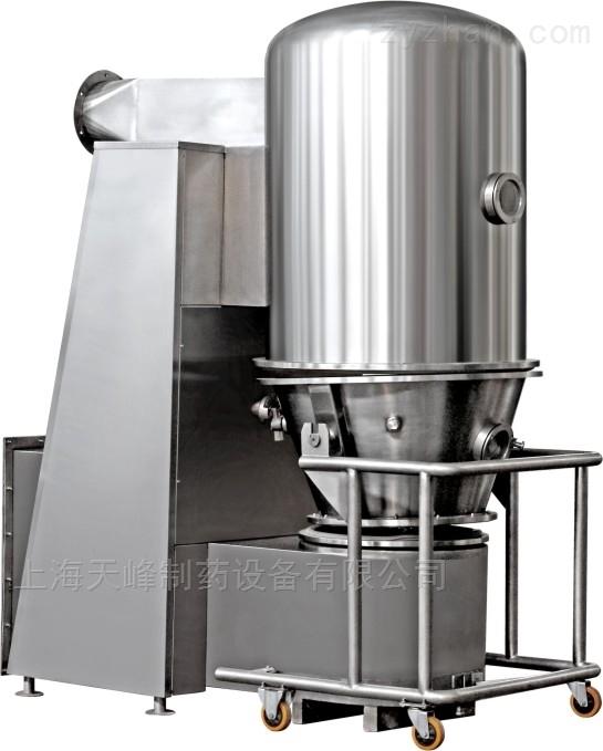 上海天峰供应高效沸腾干燥机