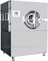 上海高效包衣机