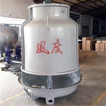 海南药业设备降温冷却水塔风度牌150T圆形凉水塔