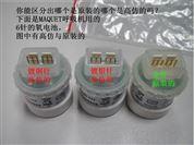 供应Servo氧电池6640044