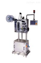GZJ系列干燥剂塞入机