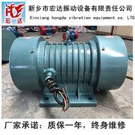 宏達直銷YZO-50-2振動電機