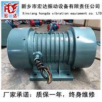 呼伦贝尔YTO-20-4振动电机厂家直销