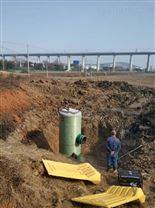 一体化预制泵站,太阳能雨污分流设备升级