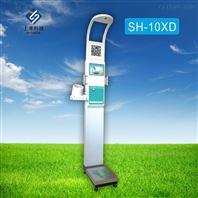 供应上禾科技体检一体机,身高体重测量仪