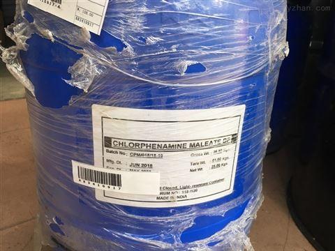 出口甲酸八氧萘酯99厂家出货