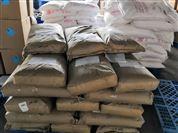 现货氯硝柳胺乙醇胺盐含量厂家