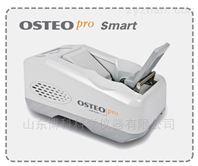 韩国奥斯托|--smart升级款骨密度仪_|