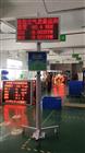 广东城市空气质量综合在线监测系统