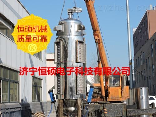 超聲波提取罐hsct-g花青素提取結晶設備