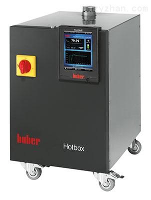 德国进口Huber HB60加热箱