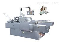 GDZHJ-80型水平间歇式自动装盒机