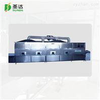微波沙子干燥机设备厂家 微波干燥设备