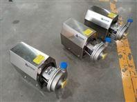 耐干磨卫生泵耐空转泵不锈钢耐磨泵高效节能