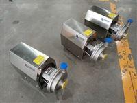 YAG耐干磨衛生泵耐空轉泵不銹鋼耐磨泵高效節能