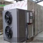 甘肃省热泵花椒烘干机与传统干燥方式的对比