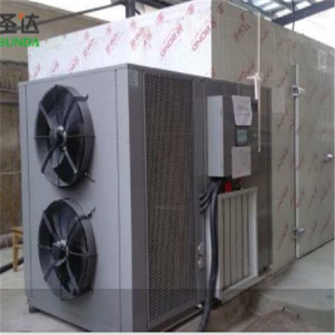 新型环保空气能桑葚烘干机 桑葚干燥机