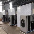 枸杞烘干机设备 空气能枸杞干燥机