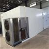 桑葚烘干使用空气能热泵烘干机的优势