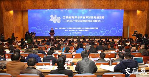 江苏创新药申报量达全国三分之一 列全国之首