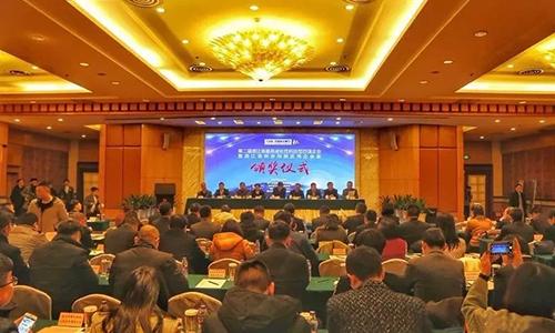 厚达智能获第二届浙江成长性科技型百强企业