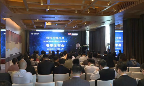 SEMICON China 2018�拌�遍���㈡�板��璁拌����甯�浼�
