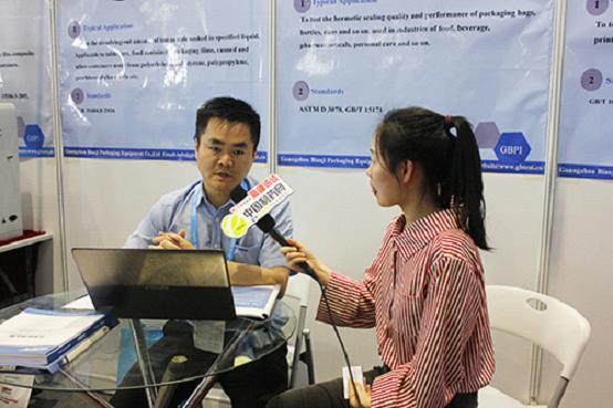 广州标际张明:用包装检测技术和优质服务为客户创造价值