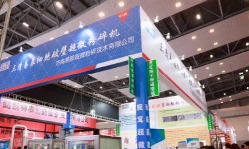 第55届重庆药机展:三清易辰超微粉碎设备再度成为焦点
