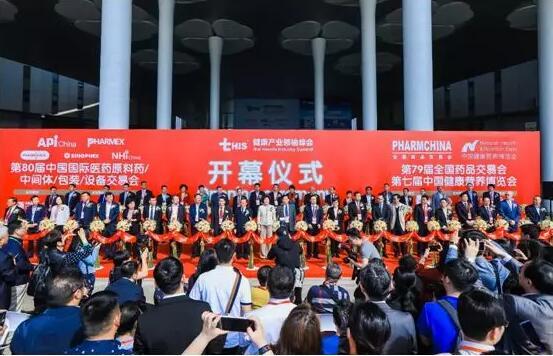 喜迎改革开放四十年,携手共筑健康中国梦
