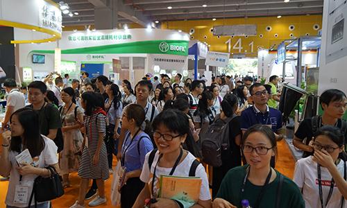 生物发酵制药设备新闻源日趋成熟 8月广州生物发酵展迎生长机会期