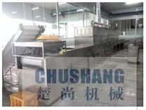 上海楚尚机械有限公司