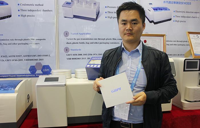 专访广州标际包装设备有限公司区域经理 张明
