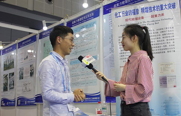 专访杭州科力化工设备有限公司金士超