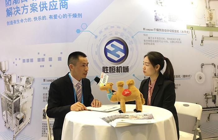 专访昆山胜恒精密机械有限公司总经理石志鹏